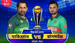Afghanistan vs West Indies: पाकिस्तान बनाम बांग्लादेश स्ट्रीमिंग आईसीसी विश्व कप 2019 पाकिस्तान बनाम- India TV