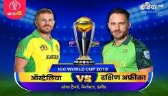 लाइव क्रिकेट मैच ऑनलाइन विश्व कप 2019 ऑस्ट्रेलिया बनाम दक्षिण अफ्रीका मैच 45 कब और कहाँ लाइव क्रिकेट- India TV