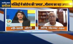Arif Mohammad Khan on India TV- India TV Paisa