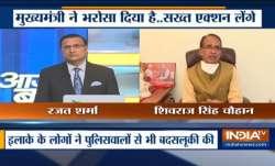 पत्थर बरसाने वाले इंसान नहीं मानवता के दुश्मन हैं, कड़ी कार्रवाई करेंगे:  शिवराज सिंह चौहान - India TV Paisa