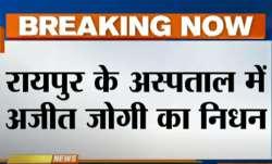 Ajit- India TV Paisa