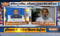 Health Ministers On India TV: Haryana's recovery rate better than other states, claims Anil Vij- India TV Paisa
