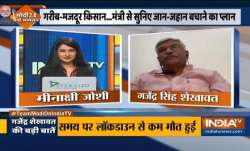 Gajendra Singh Shekhawat on Bhilwara model- India TV Paisa