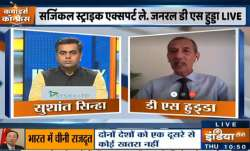 Commanders Conference, Commanders Conference India TV, Commanders Conference DS Hooda- India TV Paisa