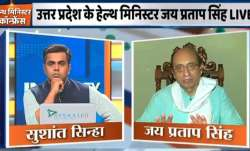 UP Health Minister Jai Pratap Singh, India TV Health Ministers Conference, Coronavirus Uttar Pradesh- India TV Paisa