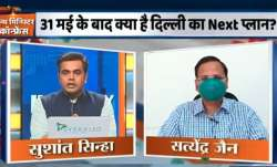 India TV Health Minister Conference, Delhi Health Minister Satyendar Jain, Satyendar Jain- India TV Paisa