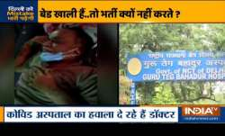 Suspected Coronavirus patient death in GTB hospital- India TV Paisa