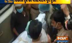 vikas dubey postmortem dead body handed over to family- India TV Paisa