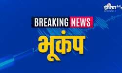 Breaking news Today Earthquake Delhi - India TV Paisa