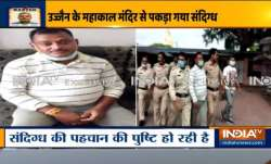 gangster Vikas Dubey arrested in Ujjain- India TV Paisa