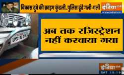 vikas dubey latest news, Kanpur Encounter- India TV Paisa