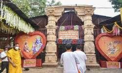 अयोध्या में राम मंदिर के भूमि पूजन से पहले धार्मिक गतिविधियां शुरू, सीएम योगी ने की तैयारियों की समी- India TV Paisa