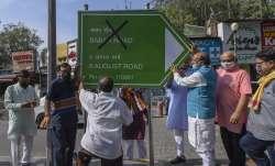 Vijay Goel demands babur road to be renamed as 5 august marg । दिल्ली में बाबर रोड का नाम बदलकर 5 अग- India TV Paisa
