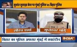 IPS ऑफिसर को रात 11 बजे क्वारंटीन किया, यह Illegal detention है: DGP गुप्तेश्वर पांडे- India TV Paisa