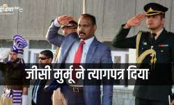 BREAKING NEWS: जम्मू-कश्मीर...- India TV Paisa