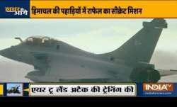 Rafale exercise amid India China tension at LAC । खबर से आगे: राफेल ने रात के अंधेरे में भरी हुंकार,- India TV Paisa