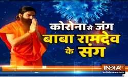 स्वामी रामदेव की योग क्लास LIVE- India TV Paisa
