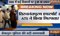 बेंगलुरु सीरियल बम ब्लास्ट का मुख्य आरोपी शोएब गिरफ्तार, 12 साल बाद मिली पुलिस को कामयाबी- India TV Paisa