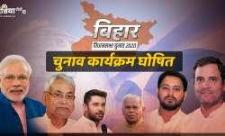 Bihar Assembly Elections 2020- India TV Paisa