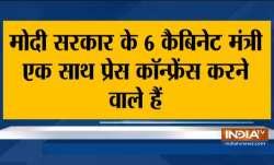 Rajnath Singh Piyush Goyal Prakash Javdekar press conference- India TV Paisa