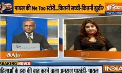 अनुराग कश्यप Vs पायल घोष- India TV Paisa