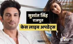 sushant singh rajput case live updates- India TV Paisa