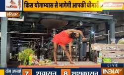 LIVE: स्वामी रामदेव के साथ योगाभ्यास और आयुर्वेद के नुस्खे- India TV Paisa