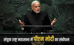 PM Modi on UN decision-making structures at UNGA- India TV Paisa