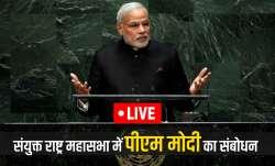 Narendra Modi UNGA speech live updates- India TV Paisa