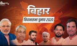 Bihar Vidhan Sabha Chunav 2020- India TV Paisa