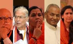 <p>Babri...- India TV Paisa