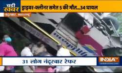 Maharashtra accident, bus accident- India TV Paisa