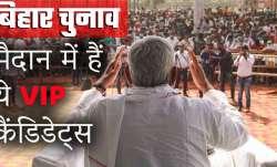 <p>Bihar...- India TV Paisa