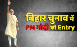 लॉकडाउन के बाद पहली बार चुनाव प्रचार करने उतरेंगे PM मोदी- India TV Paisa