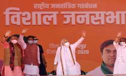 PM Narendra Modi to address four rallies in bihar । रविवार को बिहार में गरजेंगे पीएम नरेंद्र मोदी, च- India TV Paisa