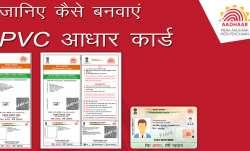 Aadhaar PVC Card- India TV Paisa