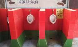 Public Toilet- India TV Paisa