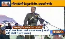 हैदराबाद: योगी के दौरे से पहले अकबरुद्दीन ओवैसी ने कहा-' ना चायवाले से डरता हूं, ना किसी योगी से'- India TV Paisa