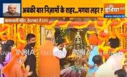 amit shah road shah in hyderabad special prayers in bhagyalakshi mandir । औवैसी के गढ़ में अमित शाह - India TV Paisa