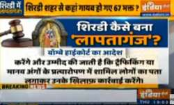 67 devotees disappeared from Shirdi Maharashtra- India TV Paisa