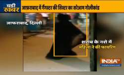...- India TV Paisa