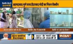 अहमदाबाद: पीएम मोदी ने जायडस कैडिला का दौरा किया, कोरोना वैक्सीन की तैयारियों का लिया जायजा- India TV Paisa