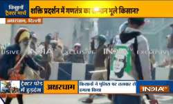 <p>तस्वीरों में...- India TV Paisa