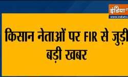 FIR- India TV Paisa