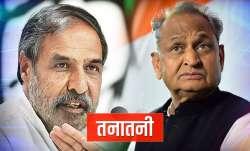कांग्रेस कार्यसमिति की बैठक में अशोक गहलोत और आनंद शर्मा के बीच तीखी बहस: सूत्र- India TV Paisa