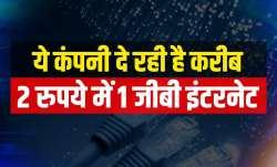 ये कंपनी दे रही है...- India TV Paisa