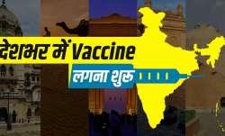 Coronavirus vaccination starts in India PM Narendra Modi latest news live updates Coronavirus Vaccin- India TV Paisa