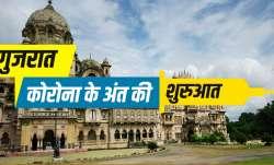 <p>गुजरात में...- India TV Paisa