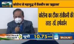 स्वास्थ्य मंत्री हर्षवर्धन ने  कहा-'कोरोना का टीका संजीवनी की तरह'- India TV Paisa