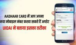 Aadhaar card new mobile number update process uidai details- India TV Paisa
